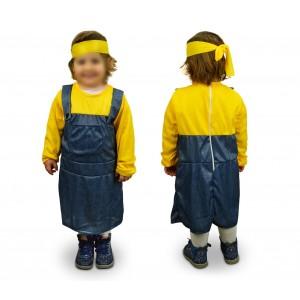 619366 Costume Giallo Blu Bambina da 3 a 12 anni