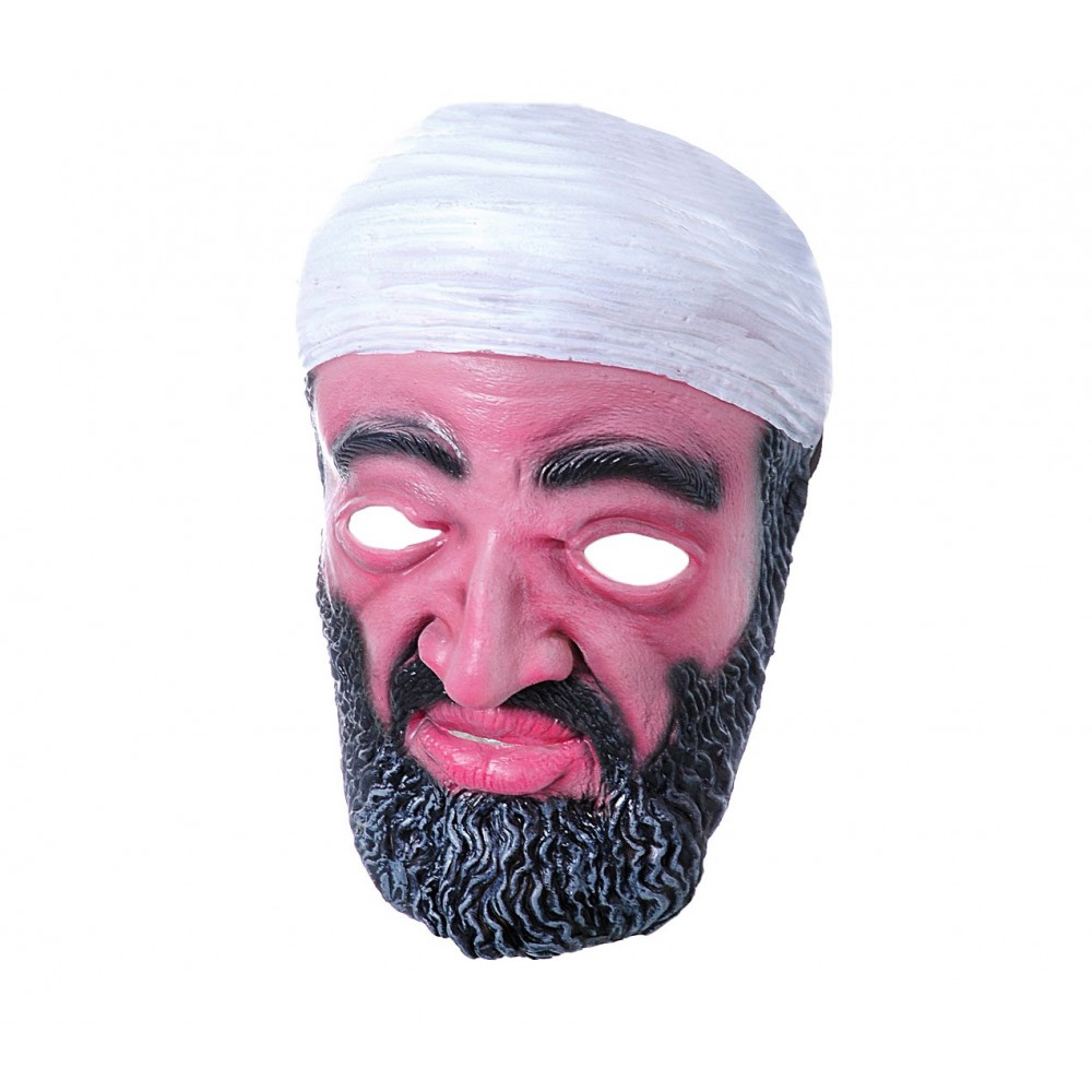 Maschera travestimento carnevale 441608 TERRORISTA misura unica