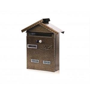 Cassetta Postale in metallo Mailer con targhetta e serratura ART700