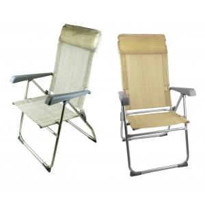 Sdraio pieghevole con braccioli ONSHORE 379721 schienale reclinabile alluminio
