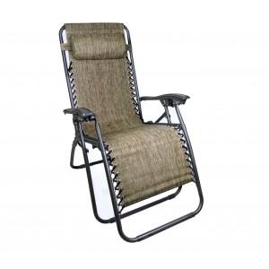 Sedia sdraio pieghevole EVERTOP 485347 totalmente reclinabile relax Tortora
