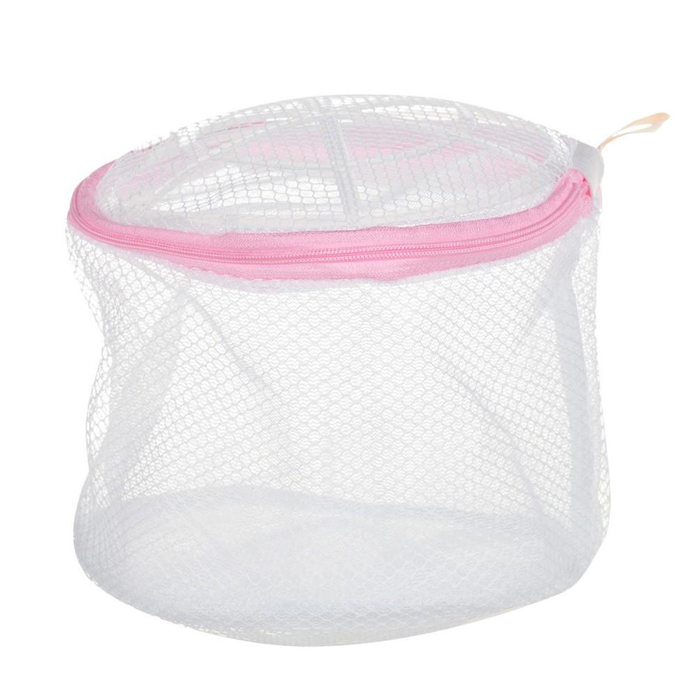Retina Salva Reggiseno 056783 proteggi capi delicati in lavatrice nylon
