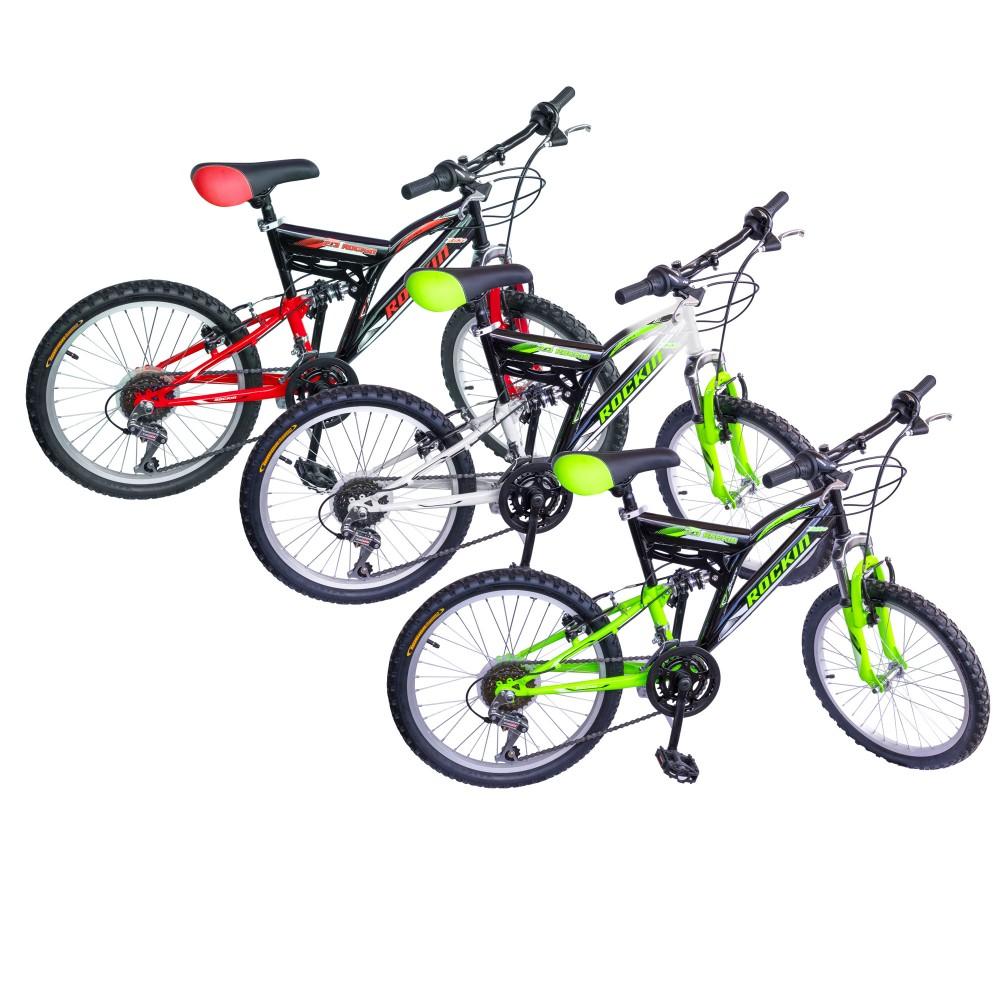 """Bici 20"""" ROCKIN BIAMMORTIZZATA con 2 freni e cambio shimano 12 Vel BKT BTB20"""