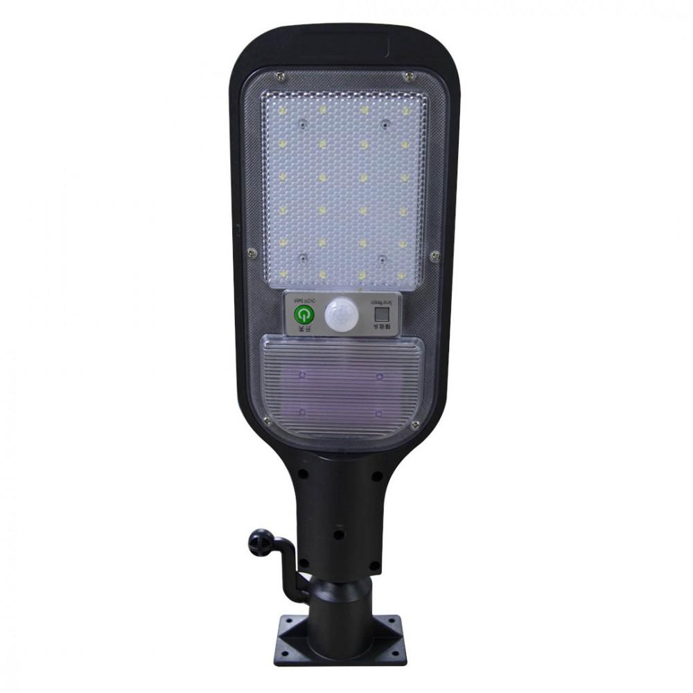 Lampione Lampada solare 722450 con controllo intelligente della luce 120w