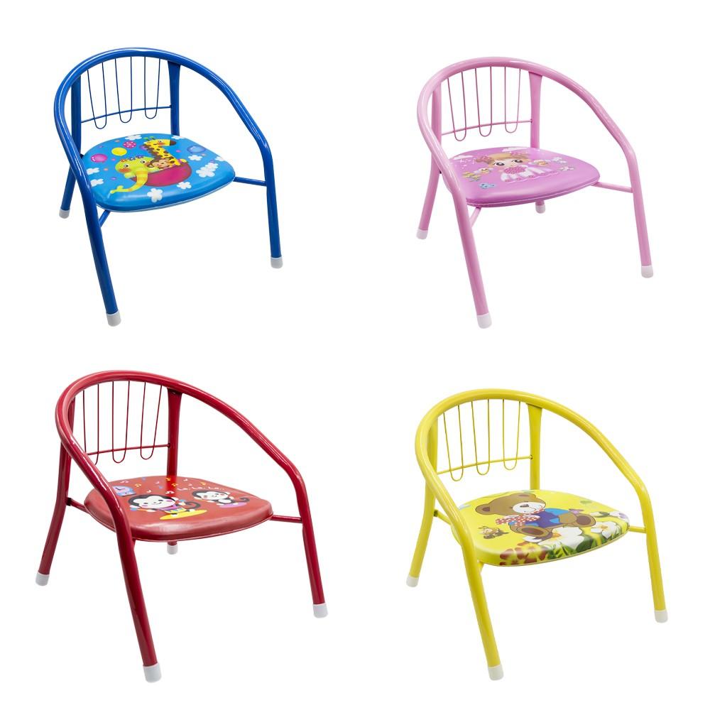 155352 Sedia colorata per bambini in metallo con fischietto integrato 15Kg max